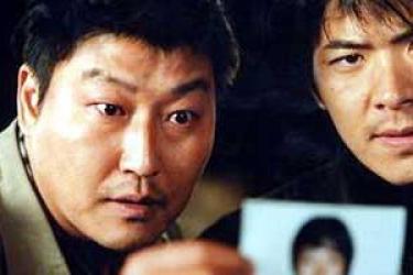 Image result for salinui chueok